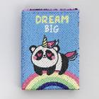 Блокнот с пайетками DREAM BIG, формат А6 , 78 листов