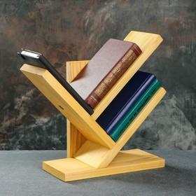 Книжная полка 31 х 15 х 35 см, цвет светлый, сосна