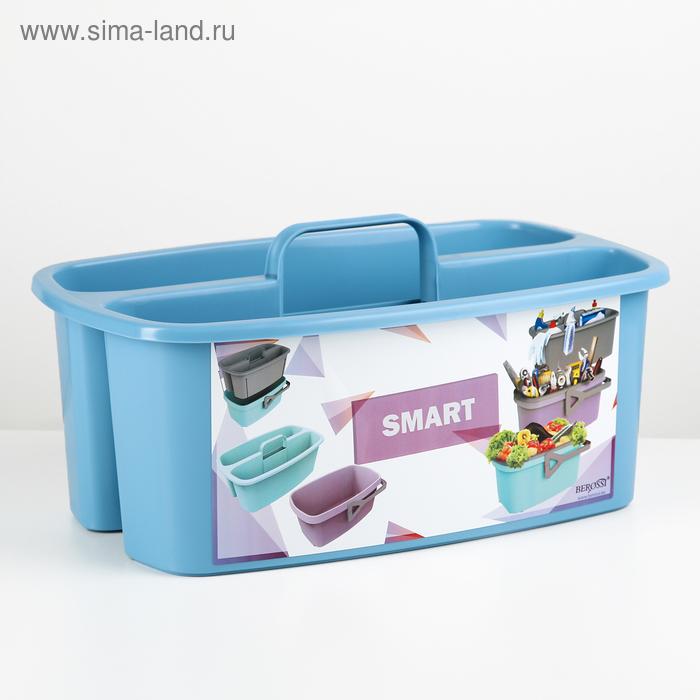 Ведро двухсекционное «Smart», 9 л, цвет голубой