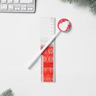 Ручка со стикерами «Измеритель новогоднего тепла», 30 л