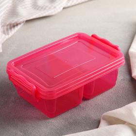 Контейнер для хранения с перегородкой, 500 мл, цвет МИКС