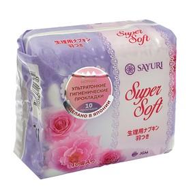 Гигиенические прокладки Super Soft, нормал, 24 см, 10 шт