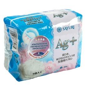 Гигиенические прокладки Argentum+, супер, 24 см, 9 шт