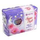 Ночные гигиенические прокладки Super Soft, 32 см, 7 шт