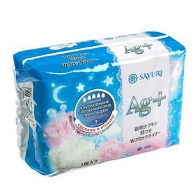 Ночные гигиенические прокладки Argentum+, 32 см, 7 шт