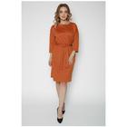 Платье женское, размер 42-44, цвет тёмно-оранжевый