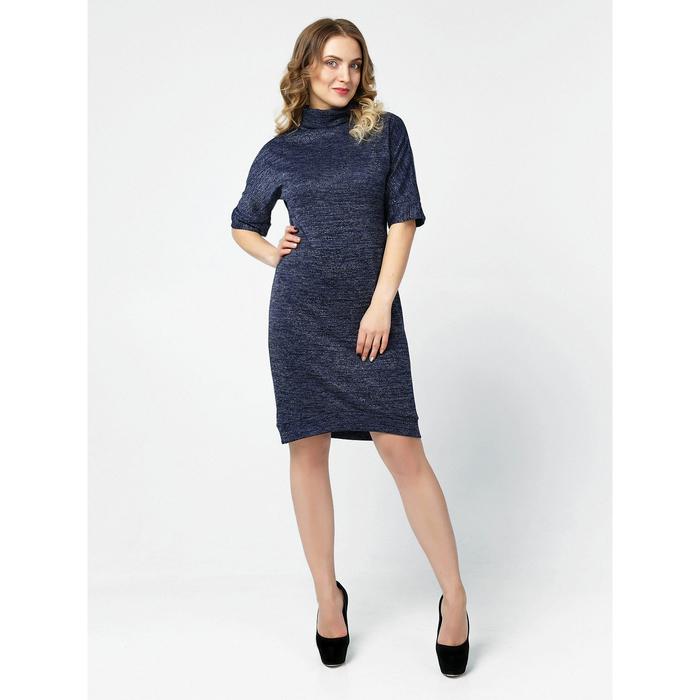Платье женское, размер 42, цвет синий меланж