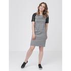 Платье женское, размер 42, цвет серый меланж