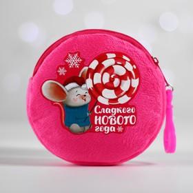 Детский кошелёк «Сладкого Нового года» Ош