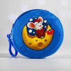 Детский кошелёк «Мышка»