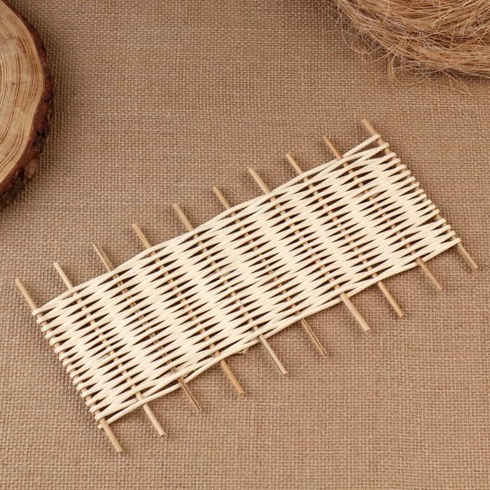 Заборчик декоративный, 30×15 см, ротанг