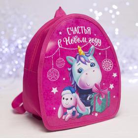 Рюкзак детский новогодний, отдел на молнии, цвет розовый