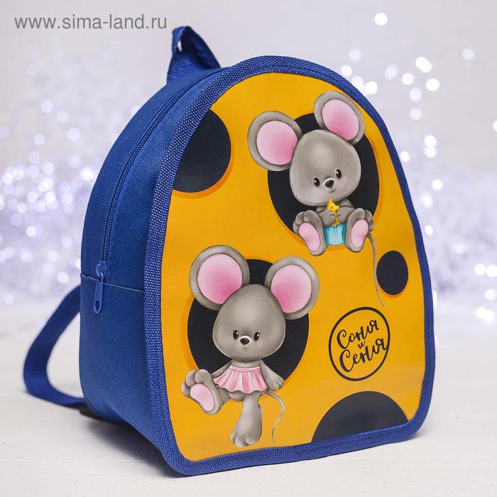 Рюкзак детский новогодний, отдел на молнии, цвет синий