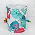 Корзина для хранения игрушек «Фламинго» 35?35?45 см