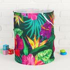 Корзина для хранения игрушек «Цветы» 35?35?45 см