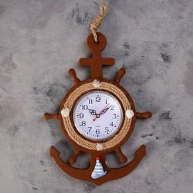 Часы настенные, серия: Море, 'Баллер', d=11 см Ош