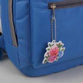 Светоотражающий элемент «Цветы», 5 × 6 см, розовый/синий/зелёный