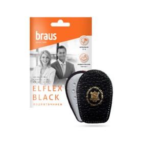 Подпяточники для обуви Braus Elflex Black, размер 40-46, цвет чёрный Ош