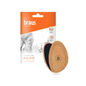 Полустельки Braus Halfix, кожа + латекс, размер 35-36, цвет бежевый