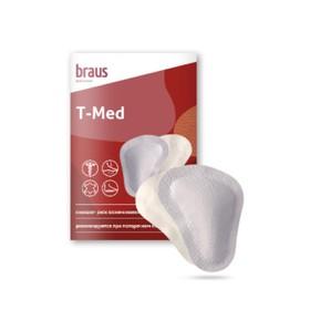 Подкладки ортопедические Braus T-Med, размер 35-37