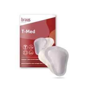 Подкладки ортопедические Braus T-Med, размер 38-40 Ош