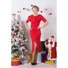 Платье женское, цвет красный р-р 44