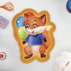 Игрушка из фетра «Лис с шариками», с термонаклейкой и перфорацией