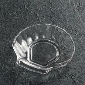 Блюдо фигурное «Ракушка», 10×2 см