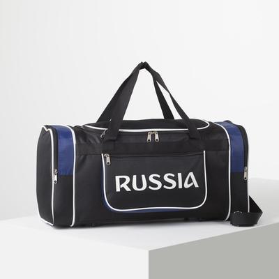 Сумка спортивная, отдел на молнии, 3 наружных кармана, длинный ремень, цвет чёрный/синий - Фото 1