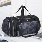 Сумка спортивная, отдел на молнии, 3 наружных кармана, с увеличением, длинный ремень, цвет чёрный