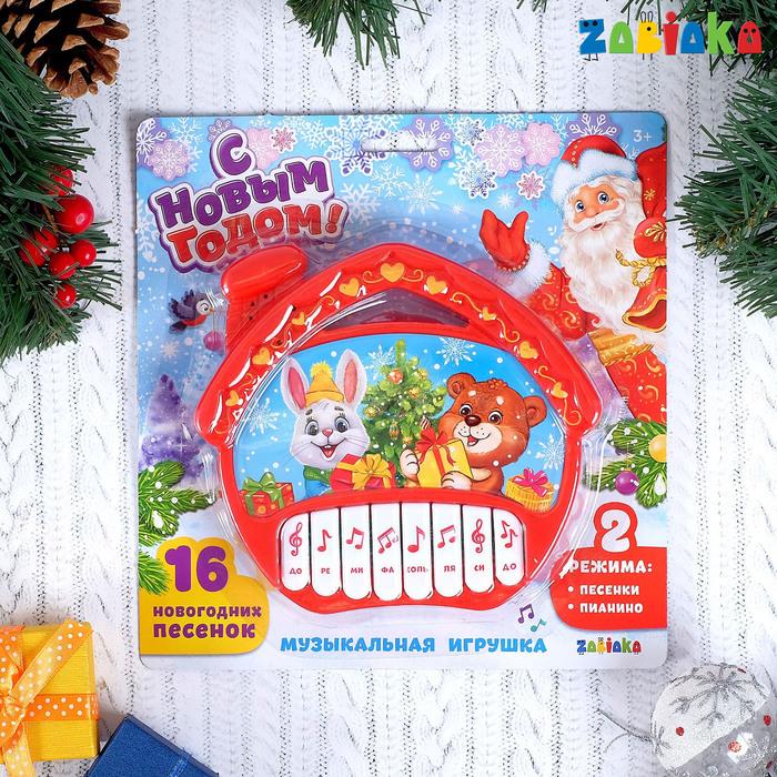 Пианино Новогоднее настроение, цвет красный, звуковые эффекты, работает от батареек