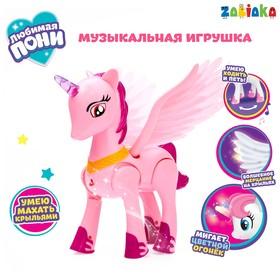 Музыкальная игрушка «Любимая пони» ходит, световые и звуковые эффекты, цвета МИКС Ош