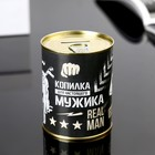 Копилка-банка металл