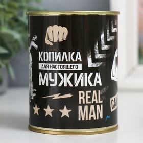 Копилка-банка металл 'Для настоящего мужика' 7,3х9,5 см Ош