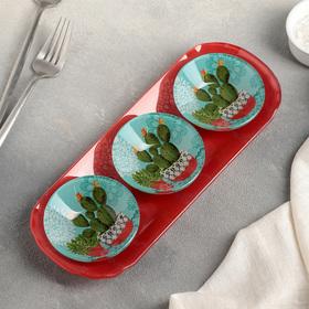 Набор блюд на подставке Доляна «Кактусы», 3 шт: блюдо 8×2 см, подставка 28×10,5×3 см