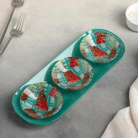 Набор блюд на подставке Доляна «Фрукты», 3 шт: блюдо 8×2 см, подставка 28×10,5×4 см