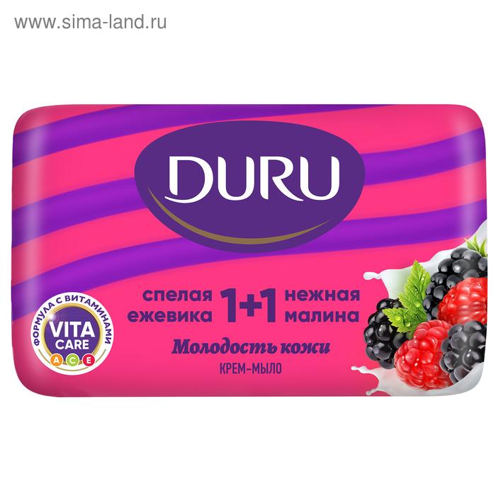 Крем-мыло DURU 1+1 «Малина-ежевика», 80 г