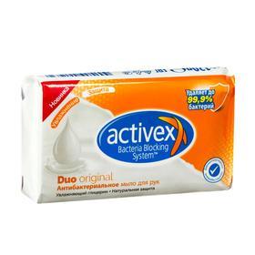 Мыло для рук Activex Duo Origin, антибактериальное, 120 г