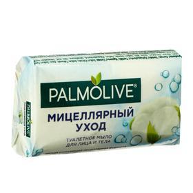 Мыло для лица и тела Palmolive «Мицеллярный уход», с нежным ароматом хлопка, 90 г