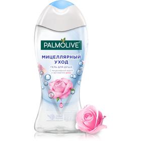 Гель для душа Palmolive «Мицеллярный уход», с мицеллярной водой и экстрактом розы, 250 мл