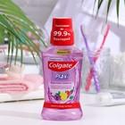 Ополаскиватель для полости рта Colgate Plax «Фруктовая свежесть», 250 мл