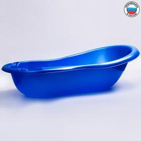 Ванна детская 96 см., цвет синий перламутровый Ош
