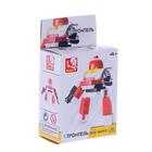 Конструктор «Робот», 30 деталей