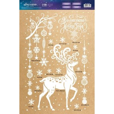 Наклейки для окон «Волшебного Нового года», 30 × 50 см