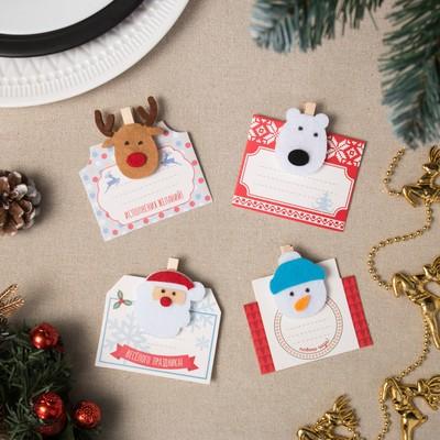"""Декор для столовых приборов """"Новогодний"""" прищепки,  карточки 4 шт"""