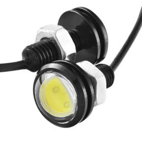 Лампа светодиодная Skyway, 12В, 1.5 Вт, (~25*35*25 мм,) 2 шт Ош