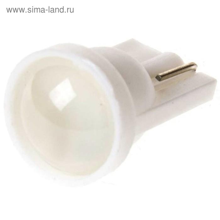 Лампа светодиодная T10-lens, 12В 0,3W, Skyway, с линзой