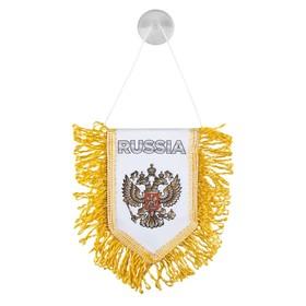 Вымпел пятиугольный Skyway 'Герб Россия', 100х150, белый фон, 1 шт Ош