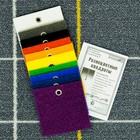Развивающий набор «Разноцветные квадраты»