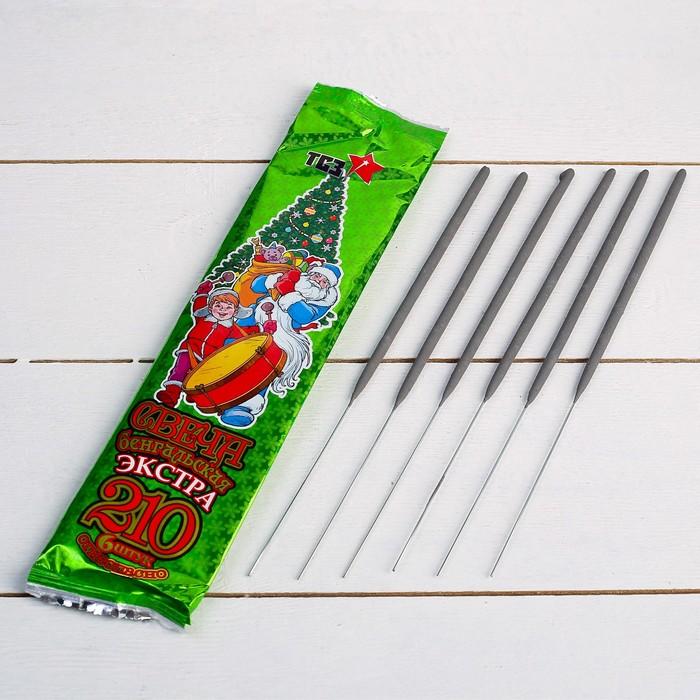 """Бенгальские огни, 21 см, 6 штук, """"Экстра"""""""
